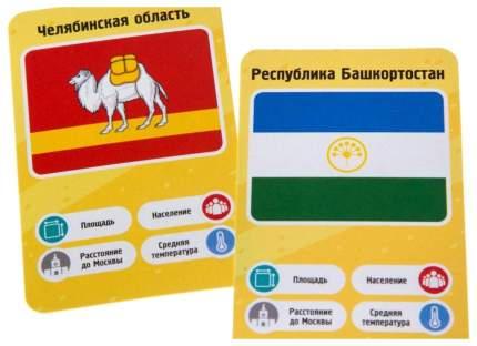 Настольная игра GAGA GAMES GG129 Это факт! Регионы России