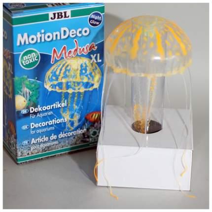 Декорация для аквариума JBL MotionDeco Medusa Orange XL, силикон, 10х10х21 см