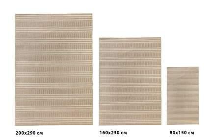 Циновка Hoff 170x230 см