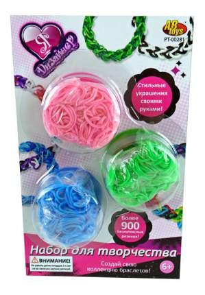 Я дизайнер. набор резинок для плетения браслетов (900 резиночек в комплекте) pt-00281