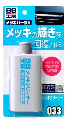 Очиститель для хрома Soft99 Chrome Cleaner (9033)