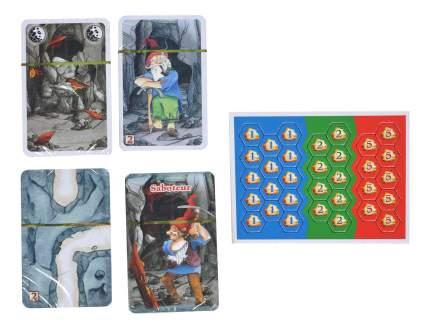 Карточная игра Гномы-Вредители Делюкс (Saboteur)