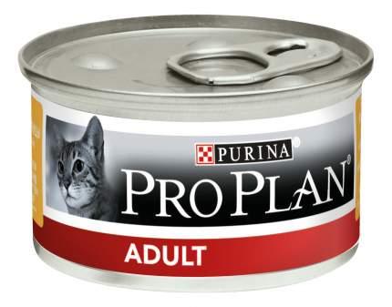 Консервы для кошек PRO PLAN Adult, курица, 24шт, 85г