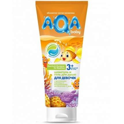 Шампунь-гель для тела 2-в-1 Aqa Baby Kids для девочек с протеинами пшеницы 250 Мл