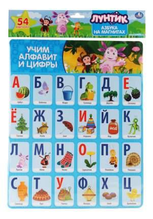 Магнитная игра Умка Лунтик. Учим алфавит и цифры