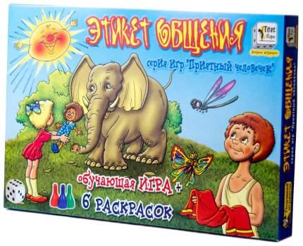 Семейная настольная игра Топ Игра Этикет общения сказка 6 раскрасок 1460