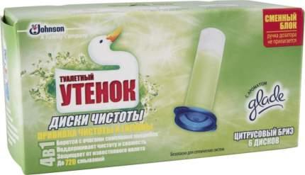 Диски чистоты для унитаза Туалетный Утенок цитрусовый бриз сменный блок без дозатора 6 шт