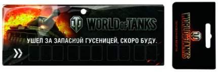 Автомобильная визитка WORLD OF TANKS WOT-MT-WT031508