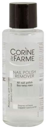 Жидкость для снятия лака Corine De Farme 100 мл