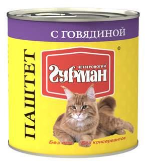 Консервы для кошек Четвероногий Гурман, говядина, 240г