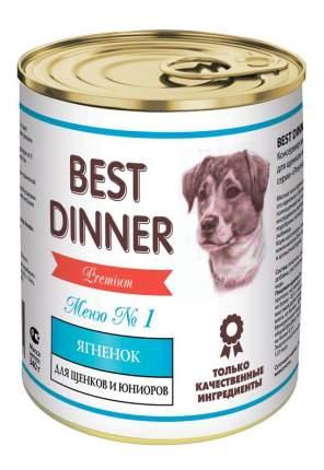 Консервы для щенков Best Dinner Меню № 1, ягненок, 340г