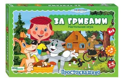 Настольная игра Step Puzzle Союзмультфильм Простоквашино. За грибами