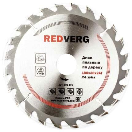 Диск пильный RedVerg 6621222 800171
