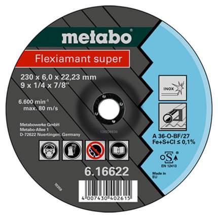 Диск абразивный шлифовальный для шлифовальных машин Metabo 616622000