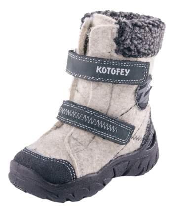 Ботинки Котофей зимние на липучках серые