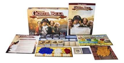 Экономическая настольная игра GaGaGames Сквозь века