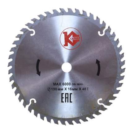 Пильный диск Калибр 190х16х48z 26304