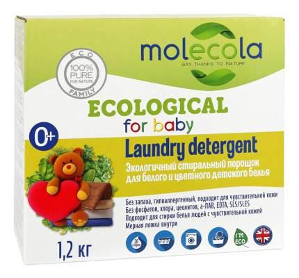 Стиральный порошок для детского белья Molecola для белого и цветного детского белья 1,2 кг