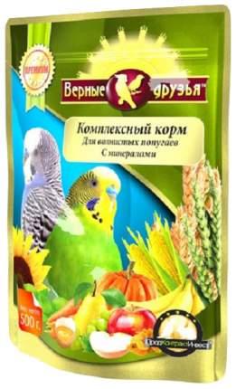 Основной корм Верные друзья для волнистых попугаев 500 г, 1 шт