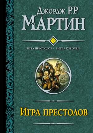 Книга Игра престолов, Битва королей