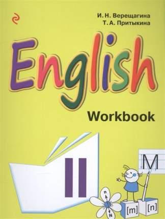 Английский Язык. Ii класс. Рабочая тетрадь