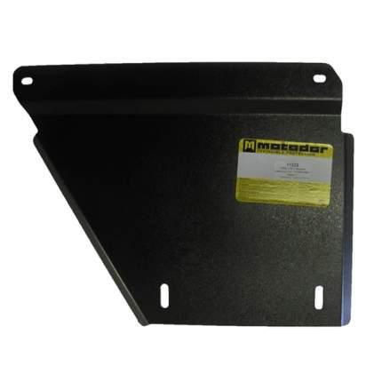 Защита рк (раздаточной коробки) Мотодор для Mitsubishi (motodor11322)