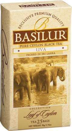 Чай черный Basilur uva цейлонский 25 пакетиков