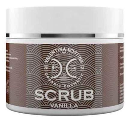 Ванильный скраб Valentina Kostina Organic Cosmetic Vanilla Scrub 200 мл