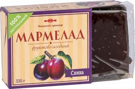 Мармелад фруктово-ягодный Озерский сувенир слива 320 г