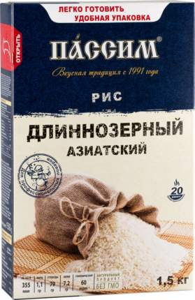 Рис Пассим длиннозерный азиатский 1.5 кг