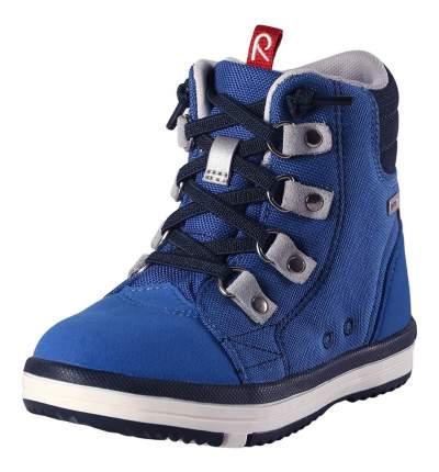 Ботинки детские Reima Wetter Wash р. 36 синие 569343-6640