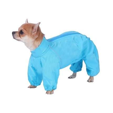 Комбинезон для собак ТУЗИК размер L женский, голубой, длина спины 31 см