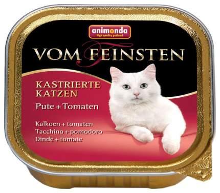 Консервы для кошек Animonda Vom Feinsten Kastrierte Katzen, индейка с томатами, 100г