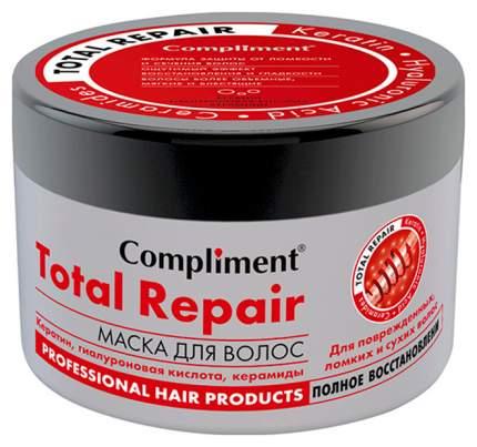 Маска для волос Compliment Total Repair 500 мл