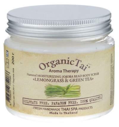 Скраб Organic Tai Натуральный увлажняющий с гранулами жожоба лемонграсс и зеленый чай 200г