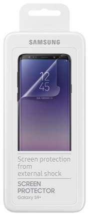 Пленка Samsung для Samsung Galaxy S9+