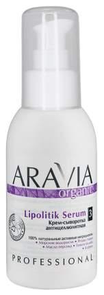Крем-сыворотка для тела Aravia Professional Lipolitik Serum 100 мл