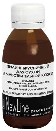 Пилинг для лица New Line Cosmetics Брусничный 100 мл