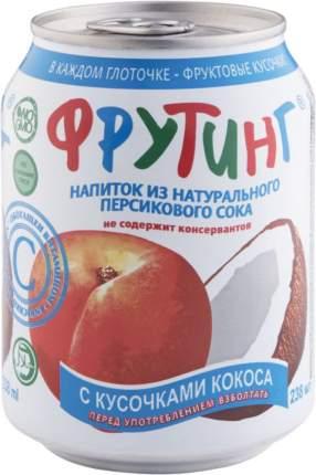 Напиток из сока персика Фрутинг с кусочками кокоса 238 мл