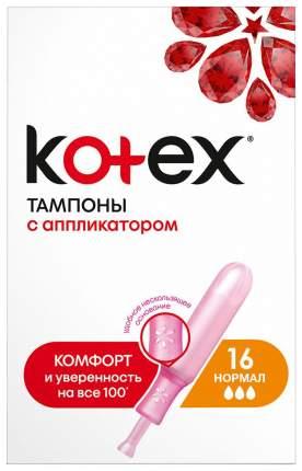 Тампоны Kotex Lux Normal с аппликатором 16 шт