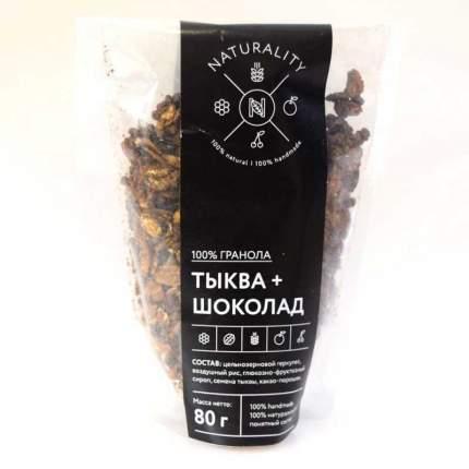 Гранола Naturality тыква и шоколад 80 г