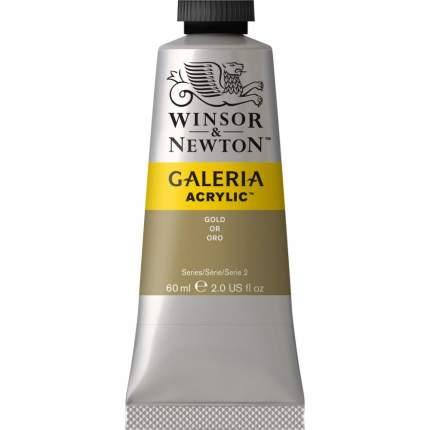 Акриловая краска Winsor&Newton Galeria золотой 60 мл