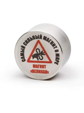 Неодимовый магнит диск  Великан 50х30 мм, N38