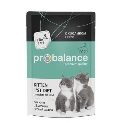 Влажный корм для котят Probalance Kitten 1'st Diet с кроликом в желе, 85 г