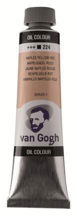 Краска масляная Van Gogh туба 40мл №224 Желто-красный неаполитанский