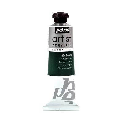 Акриловая краска Pebeo Artist Acrylics extra fine №3 зеленый основной 37 мл