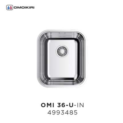 Мойка для кухни из нержавеющей стали OMOIKIRI Omi 36-U-IN