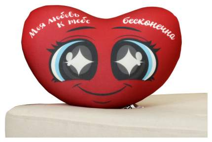 Мягкая игрушка-подушка Mni Mnu Моя любовь к тебе бесконечна