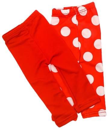 Одежда для пупсов 38 - 42 см «Лосины» №2, набор 2 пары Happy Valley