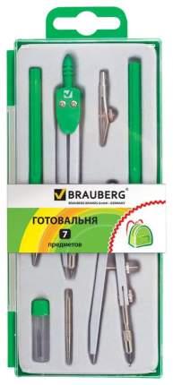 Готовальня Brauberg «Klasse» 210344 7 предметов